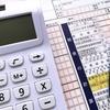 経営者に会計知識は必要か?