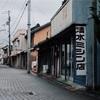 和歌山県のB級観光ガイド 御坊 元町編 【紀州鉄道に乗って寺内町散策】