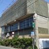 蒲郡市の映画館(1)