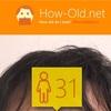 今日の顔年齢測定 373日目