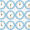 なぜシンガポールと日本の時差は1時間なの?