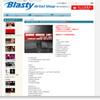 プレイヤーが違えば大違い@『MINORU NIIHARA LIVE! R&R GYPSY SHOW@KAGURAZAKA DIMENSION 2008.05.09-10』