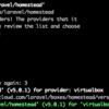 【Laravel入門】1.MacでLaravel5.5の環境構築する(Homestead使用)