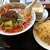 台湾小皿料理『阿里城』のランチ四川風担々麺半チャーハンセット950円を喰らう‼️お腹は満たされた…