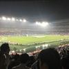【日本代表】vs ガーナ in 日産スタジアム『KCC(キリンチャレンジカップ)』