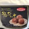 果実の郷IROHAの「梅ぐらっせ」は甘酸っぱい梅のスイーツ!