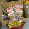【業務スーパー】創味 新味創造 昆布豆(税込10円)