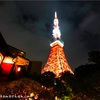 和食・懐石・会席料理【東京 芝 とうふ屋うかい】東京タワーの穴場撮影スポットもご紹介♪♪