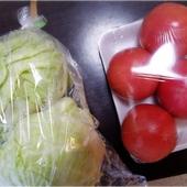 富士のいちばの朝市は野菜が安かったです。