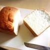 道産強力粉『はるゆたか』を使った手作り食パン