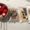 いちご大福が電子レンジで簡単に作れたので作り方とか。