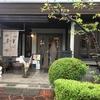 静岡市清水区の草里(ぞおりー)で絶品ケーキと珈琲を楽しもう!