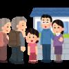 高齢親を子の住むまちに呼び寄せる案