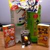 アニオタホイホイ・「伊藤園」お~いお茶より、映画「けいおん!」タッチペンその5