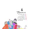 イラスト・カレンダー【1月】