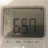 毎年恒例『年末年始の体重増加』問題(ダイエット1日目)