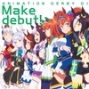 今週のアニソンCD・BD/DVDリリース情報(2018/4/23~4/29)