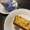 麦茶の話&梅酒の梅のパウンドケーキ、豚の生姜焼き、白茄子の揚げ浸し