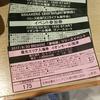 BREAKERZ福岡リリースイベント-イオンモール福津-