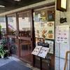 【六本木ランチ】ジャスミンタイ 六本木本店