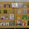 とある学校の図書館(2017年は酉年!)