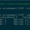 Spring Boot + Spring Integration でいろいろ試してみる ( その43 )( Docker Compose でサーバを構築する、Kafka 編10 - consumer の metrics を収集・表示する2 )