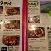 かっちゃん~福島にありながら本場広島の味を広める伝道師~元広島県人が太鼓判を押します!