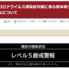 中止します:第21回 コツコツ投資家がコツコツ集まる夕べ in 熊本