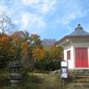 妙高高原の紅葉狩