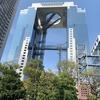 大阪の凱旋門? 世界のトップ20ビルディングにも掲載|梅田スカイビル、空中庭園初訪問!