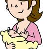 卒乳(完全母乳)の仕方 長女と次女の違い