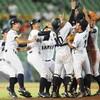 【高校野球】U-18アジア選手権、高校日本代表が優勝