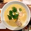 【今週のラーメン3539】 銀座 篝 本店 (東京・銀座) 特製鶏白湯SOBA 〜これ一杯でフルコース的充実感深し!さすがラーメン界のリッツカールトン!!