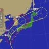 台風25号 沖縄に接近へ