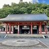 京都二人旅 ♪ 鞍馬寺~京都