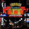 大阪のカジノディーラーバイトの詳細と求人募集の探し方