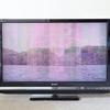 有機ELテレビが安くなるのを待っていたらテレビが壊れました。そもそも地デジっていつから4K?