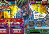 6時間限定RAID(レイド) ~ バルカスの一番熱い日 ~ 個人撃破報酬100体チャレンジ!