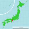 三重県はどこにあるの?みなさんわかりますか?