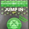 【Xbox Series X】シンプルな外観なのに美しい!性能もダテじゃない!次世代のハードウェア!(追加保証の加入の仕方もご紹介!)