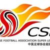 中国スーパーリーグ:ベット予想 2016/07/09