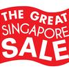 【シンガポールセール】GSSってなんだ?