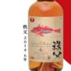 ウィスキー文化協会20周年ボトル 「秩父」へ再挑戦!