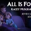 Frozen 2 アナと雪の女王2:All Is Found (エンディング版 / Kacey Musgraves Ver.) 歌詞・和訳