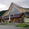 西川町 道の駅にしかわ月山銘水館をご紹介!🚘