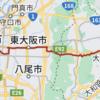 暗越奈良街道(くらがりごえならかいどう)は、大坂(難波)から生駒山地の暗峠を越えて奈良(平城京)