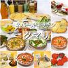 【オススメ5店】奈良市(奈良)にあるネパール料理が人気のお店