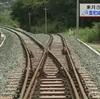 8月8日全線再開 JR豊肥線の復旧状況公開