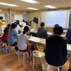 Musikunterricht in der 11Klasse            11年生の音楽史のエポック授業