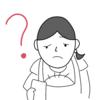 メルペイ20%ポイント還元につられて登録。が、本人確認で顔が認識されない?